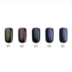 Silcare Mystic Aurora, Blue Sparkle 05#